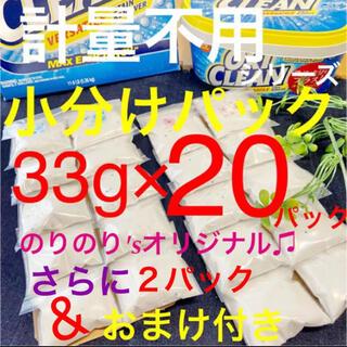 コストコ(コストコ)のおまけ付き☆コストコ オキシクリーン 洗濯20回分パック プロフもどうぞ♫(洗剤/柔軟剤)