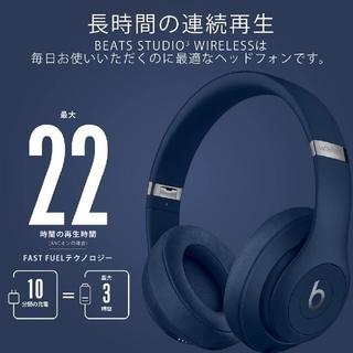 Beats by Dr Dre - 美品 Beats STUDIO 3 Bluetooth ワイヤレスヘッドホン