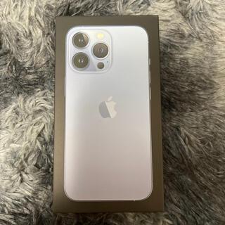Apple - 香港版物理Dual シム iPhone13 Pro 256GB シエラブルー