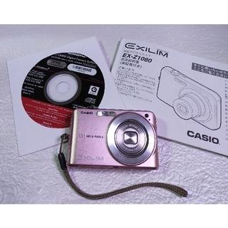 CASIO - カシオデジタルカメラ