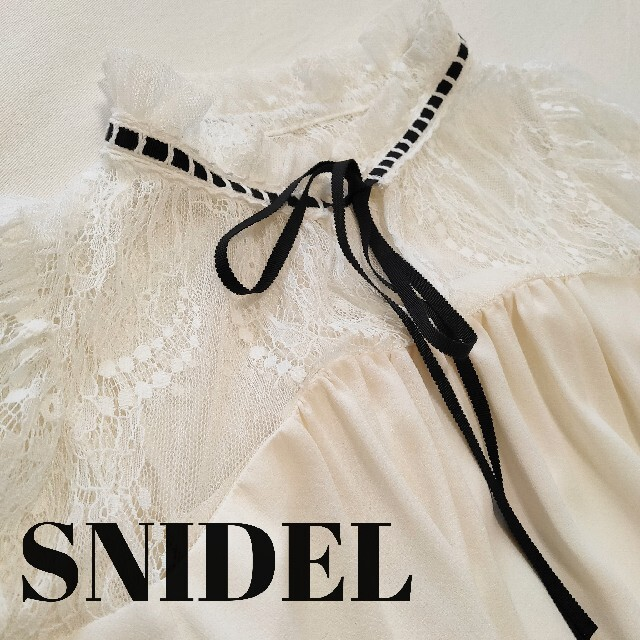 snidel(スナイデル)の期間限定値下げ中!SNIDEL ワンピース レディースのワンピース(ひざ丈ワンピース)の商品写真