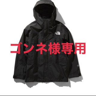THE NORTH FACE - THE NORTH FACE  マウンテンライトジャケット NP11834 K