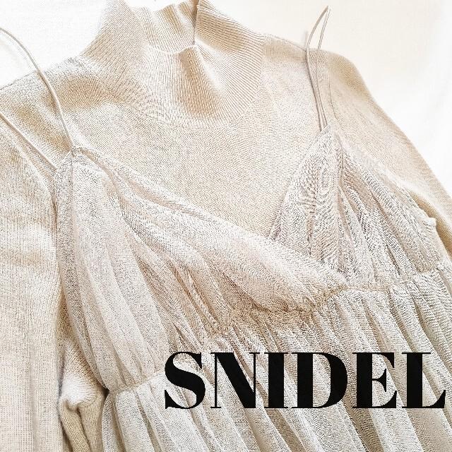 snidel(スナイデル)の期間限定値下げ中!SNIDELワンピース2点セット レディースのワンピース(ロングワンピース/マキシワンピース)の商品写真