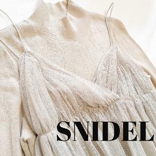 snidel - SNIDELワンピース2点セット