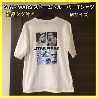 【新品タグ付き】STAR WARS  ストームトルーパー  Tシャツ M
