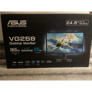 ASUS - asus ASUS ゲーミングモニター ブラック VG258QR