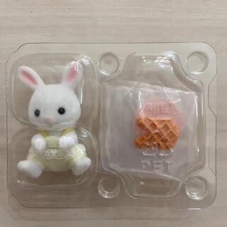 新品★シルバニアファミリー 赤ちゃんスイーツシリーズ しろウサギの赤ちゃん