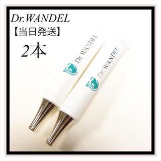ドクターワンデル 2本【新品未開封】