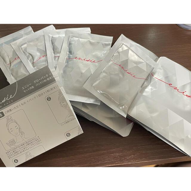 エニシーグローパック 5回分 コスメ/美容のスキンケア/基礎化粧品(パック/フェイスマスク)の商品写真