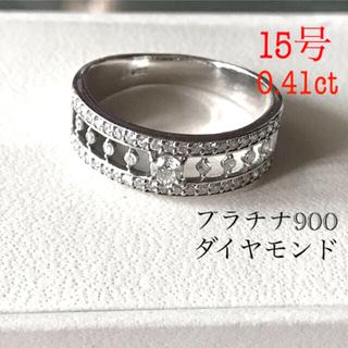 TASAKI - プラチナ ダイヤモンド リング 0.41ct 透かし レース