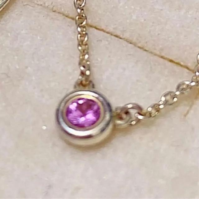Tiffany & Co.(ティファニー)のヒロちゃん様ご専用⭐️tiffanyバイザヤードピンクサファイア レディースのアクセサリー(ネックレス)の商品写真