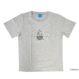 ムーミン ロゴベーシックTシャツ(グレー)