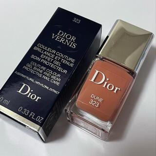 Christian Dior - 美品 ディオール ヴェルニ 323 デューン