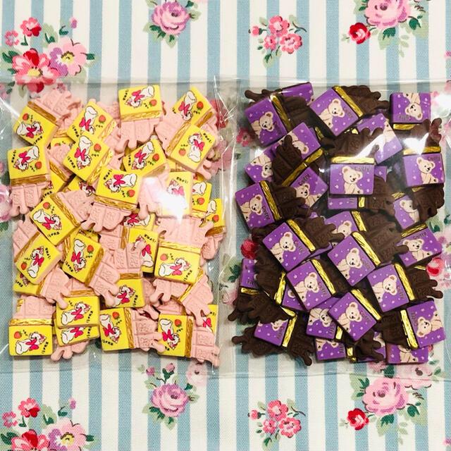 デコパーツ☆100個☆cuteなチョコバー ハンドメイドの素材/材料(各種パーツ)の商品写真