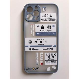 新品未使用 iPhone12proケース スマホケース