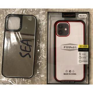 iPhoneケース2個セット iPhone12(スマホケース)