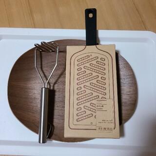ムジルシリョウヒン(MUJI (無印良品))の無印良品 調理用品(調理道具/製菓道具)