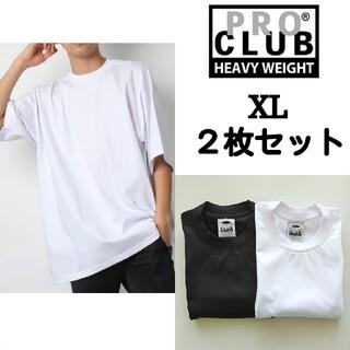 ③ 2枚 PROCLUB Tシャツ 黒白 XL 新品ヘビーウェイト プロクラブ