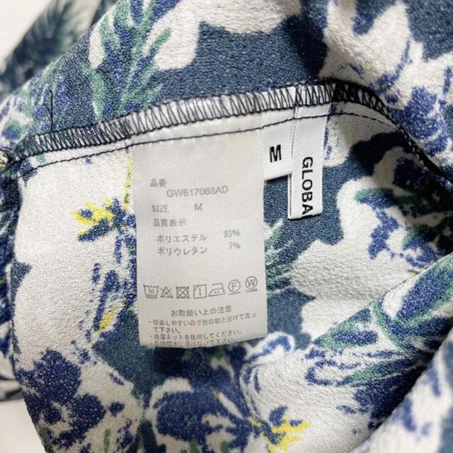 GLOBAL WORK(グローバルワーク)のGLOBALWORK 花柄トップス レディースのトップス(Tシャツ(半袖/袖なし))の商品写真