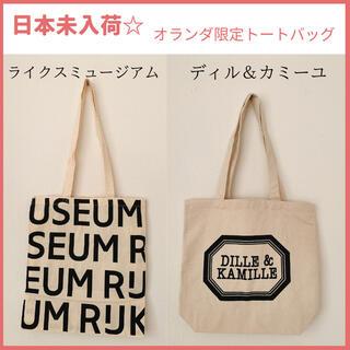 【日本未入荷】アムステルダム国立美術館 DILLE&KAMILLE トートバッグ