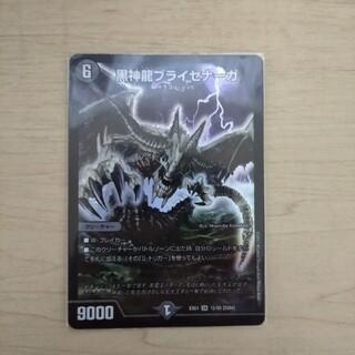 デュエルマスターズ(デュエルマスターズ)の黒神龍ブライゼナーガ(シングルカード)