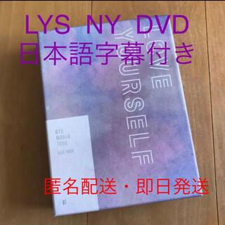 防弾少年団(BTS) - BTS   LOVE YOURSELF NY DVD