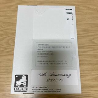 キスマイフットツー(Kis-My-Ft2)のKis-My-Ft2 10周年 記念品(アイドルグッズ)