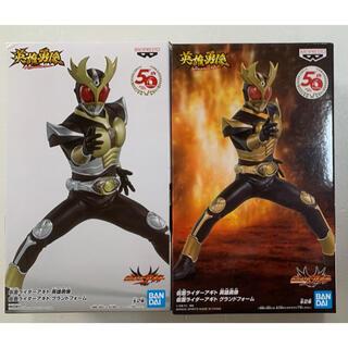 BANPRESTO - 仮面ライダー アギト 英雄勇像 A、Bカラー 2点セット
