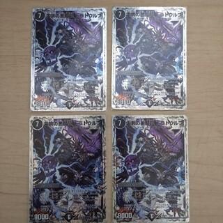 デュエルマスターズ(デュエルマスターズ)の雷鳴の悪魔龍トラトウルフ(シングルカード)