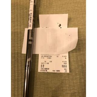 PING - 美品 5W用ピンツアーシャフト173-75S ハドラス加工