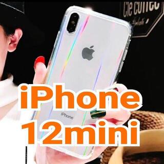 【iPhone12mini】iPhoneケース 透明 オーロラ クリア シンプル
