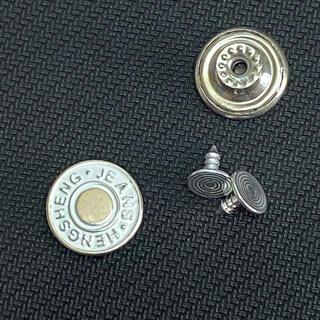 ジーンズタックボタン 17mm 2個
