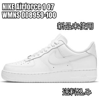 NIKE - Nike Airforce 1  07 白 23【新品・送料込み】