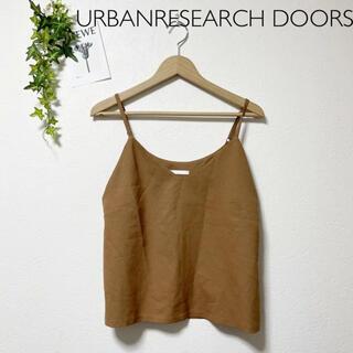 DOORS / URBAN RESEARCH - キャミソール URBANRESEARCH DOORS