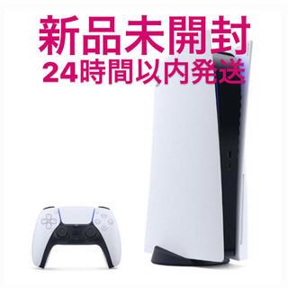 PlayStation - PlayStation5 / PS5 本体 CFI-1000A01