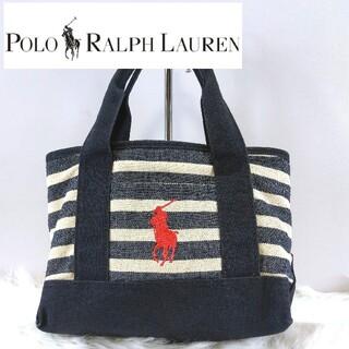 POLO RALPH LAUREN - Polo Ralph Lauren トートバック