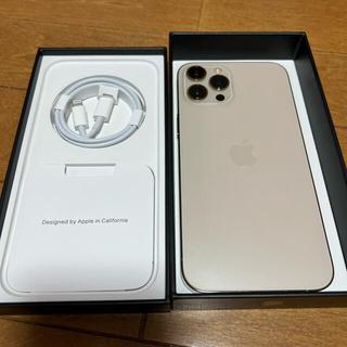 iPhone - 極美品 iPhone12 Pro Max  128GB  SIMフリー