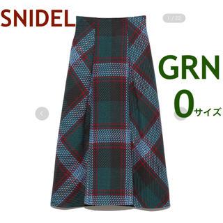 snidel - 【新品*完売】SNIDEL ロービングチェックフレアスカート * GRN 0