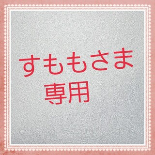 novo カラーアイライナー インスタ人気 【レッドワイン ホワイト】(アイライナー)