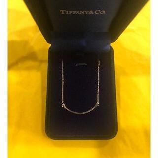 本日限定Tiffany & Co. ティファニー T スマイルペンダント