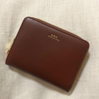アーペーセー(A.P.C)のアーペーセー 財布 ブラウン 新品未使用(財布)