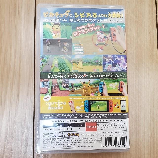 Nintendo Switch(ニンテンドースイッチ)のポケットモンスター Let's Go! ピカチュウ Switch用ソフト エンタメ/ホビーのゲームソフト/ゲーム機本体(家庭用ゲームソフト)の商品写真
