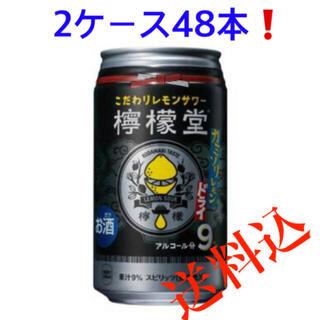 コカコーラ(コカ・コーラ)の檸檬堂 カミソリレモン ドライ 2ケース48本!(その他)