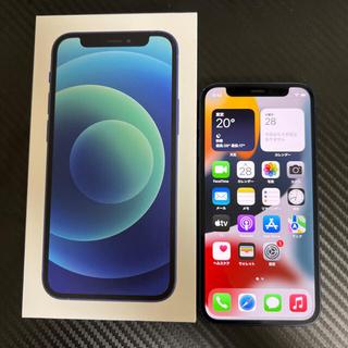 iPhone - iPhone12 mini 128GB Blue MGDP3J/A