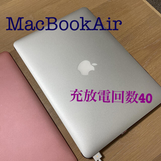 Apple - APPLE MacBook Air MACBOOK AIR MMGG2J/A
