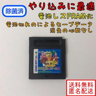 ゲームボーイ(ゲームボーイ)のもんすたあ レース2 【ソフトのみ} GB 電池レス FRAM(携帯用ゲームソフト)