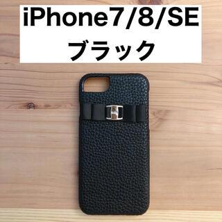 【新品】iPhoneケース オリジナル リボン 黒 ブラック 匿名配送 レザー