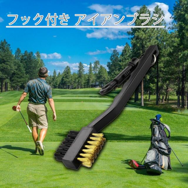 大特価 フック付き ブラシ 黒 クリーニング ゴルフクラブ アイアンブラシ スポーツ/アウトドアのゴルフ(その他)の商品写真
