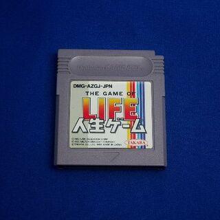 ゲームボーイ(ゲームボーイ)のゲームボーイソフト / GB ☆ 人生ゲーム ☆THE GAME OF LIFE(携帯用ゲームソフト)
