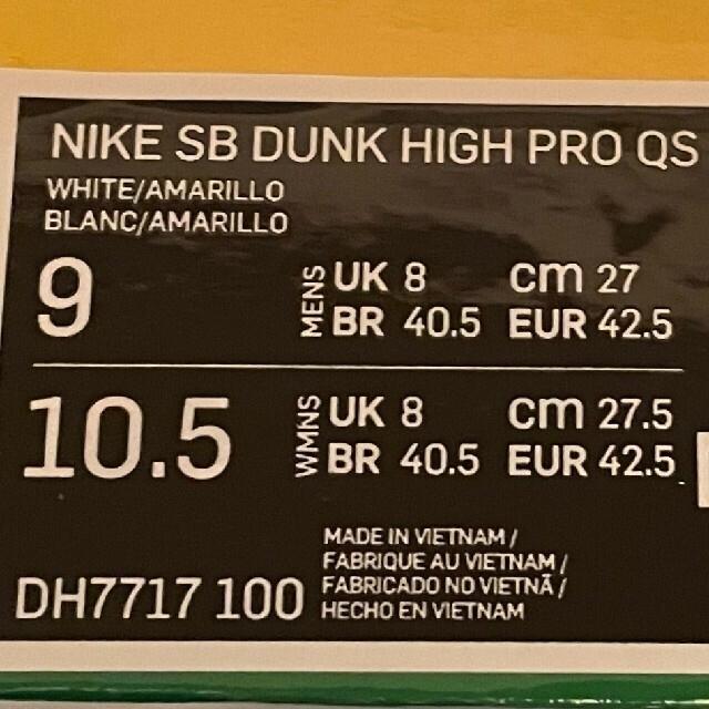 NIKE(ナイキ)の【新品未使用】NIKE SB DUNK DH7717-100 27cm メンズの靴/シューズ(スニーカー)の商品写真